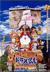 Doraemon - Cuộc Phiêu Lưu Đến Đảo Giấu Vàng