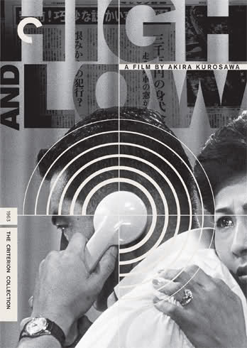 331j438 Akira Kurosawa   Tengoku to jigoku AKA High and Low (1963)